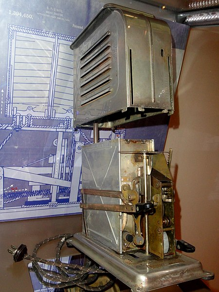 File:Toaster, maker and date unknown - Franklin Institue - DSC06674.JPG