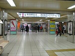 Funabashi Station - Tobu Funabashi station entrance in December 2007
