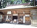 Toga Shrine - Okumiya.jpg