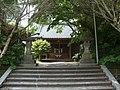 Tokko shrine.jpg