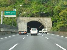 Tomei Tsuburano Tunnel west.jpg