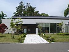Tomiko miyao memorials literature.jpg