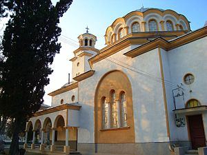 Topolovgrad - Image: Topolovgrad 3