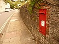 Torquay, postbox No. TQ1 14, Babbacombe Road - geograph.org.uk - 1468737.jpg