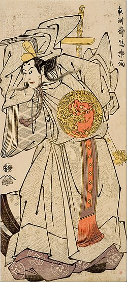 Toshusai Sharaku - Onoe Matsusuke as Ashikaga TukaujiPublished by Tsutaya Juzaburo - Google Art Project.jpg