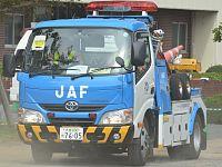 Toyota-ToyoaceJAF.JPG