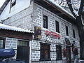 Traditionally tavern in Bansko svik.JPG