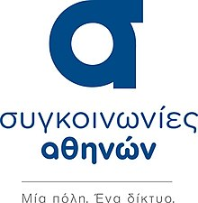 TransportForAthens logo.jpg