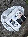 Trashed cash register - Tokyo - March 11 2021.jpeg