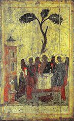 Holy Trinity Icon Ziryanskaya