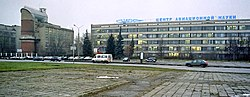TsAGI with vertical tube autumn2006.jpg