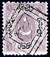 Turkey 1865 Sc10a.jpg