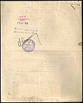Turkey 1933 reverse of notary document with revenues Sul. 6172, 6189 (2).jpg