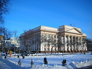 Tyumen Title Seat of Governov.jpg