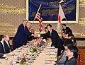 U.S.-Japan Security Consultative (2+2) Meeting in Tokyo (10063854765).jpg