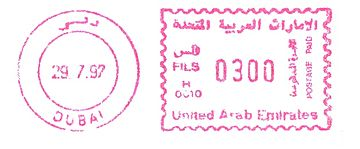 UAE stamp type A9.jpg