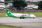 UNI Air ATR 72-600 B-17001 Taking off from Taipei Songshan Airport Runway 20150321.jpg