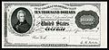 US-$10000-GC-1888-Fr-1224a (PROOF).jpg