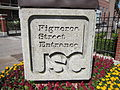 USC Figueroa Street Entrance 2014-05-12.JPG