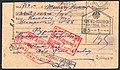 USSR 1939-11-29 form backside.jpg