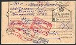 USSR 1939-11-29 form backside.jpg