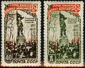 USSR 1950 1413-1414 1482 0.jpg