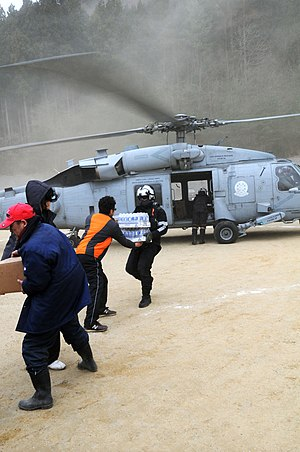 United States Forces Japan - United States Forces helped Japanese in Operation Tomodachi following the 2011 Tōhoku earthquake and tsunami