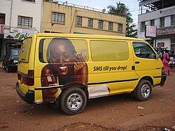 Mtn-firmavoertuig in kala ( uganda )