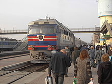 Ukrainian locomotive.jpg