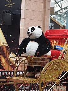 Po Kung Fu Panda Wikipédia A Enciclopédia Livre