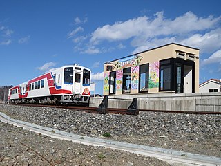 Unosumai Station Railway station in Kamaishi, Iwate Prefecture, Japan