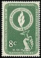 Unstamp green human rights torch 8.jpg