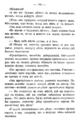 V.M. Doroshevich-Collection of Works. Volume IX. Court Essays-108.png