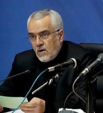 Mohammad Reza Rahimi - Image: VP Mohammad Reza Rahimi during last government meeting in Mashhad