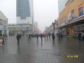 Справку из банка Утренняя улица характеристику с места работы в суд Кривоколенный переулок