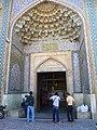 Vakil mosque entrance iwan Shiraz (1).jpg