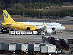 Vanilla Air A320 JA07VA at NRT (16171432323).jpg