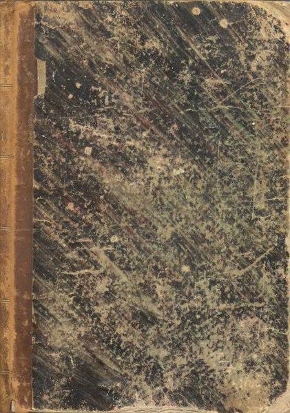 File:VeberVellshtejn t2kn1 1909ru.djvu
