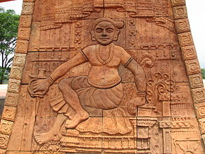 Pazhassi Raja - An artist's depiction of Pazhassi Raja on laterite wall