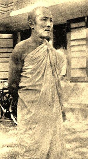Venerable Tibet Sikkim Mahinda Thera (c.1901-1951).jpg