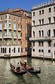 Venice - Gondolas - 3729.jpg