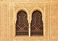 Ventanas de la fachada de Comares, 36536-Alhambra (27732869233).jpg