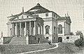 Vicenza la Rotonda del Palladio.jpg
