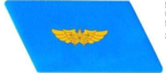 Vietnam People's Air Force Captain rank lapel.png