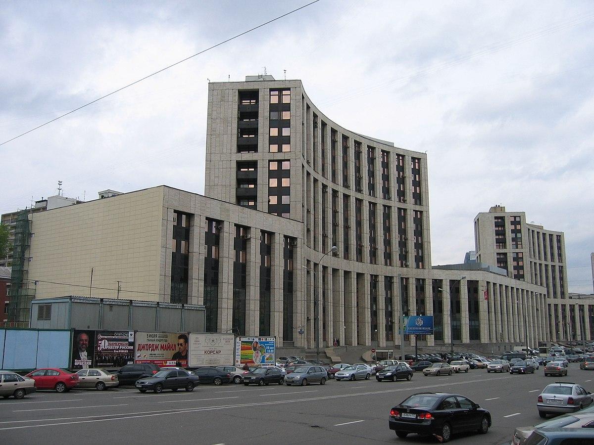 Справку из банка Академика Виноградова улица исправление кредитной истории екатеринбург