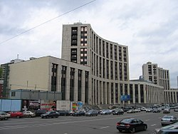 Headquarters in Moscow