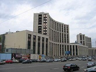 Vnesheconombank - Headquarters in Moscow
