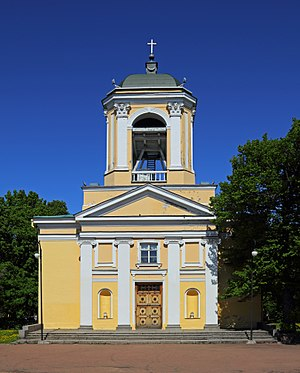 Vyborg 06-2012 various listed 07.jpg, автор: A.Savin