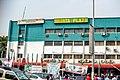 Wadata plaza, Abuja3.jpg