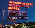 Wagon wheel neon1.jpg